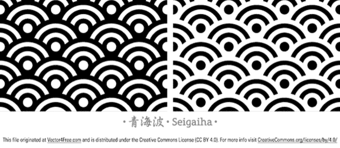 Seigaiha Seamless Pattern