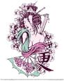 Free T-shirt Design  Geisha