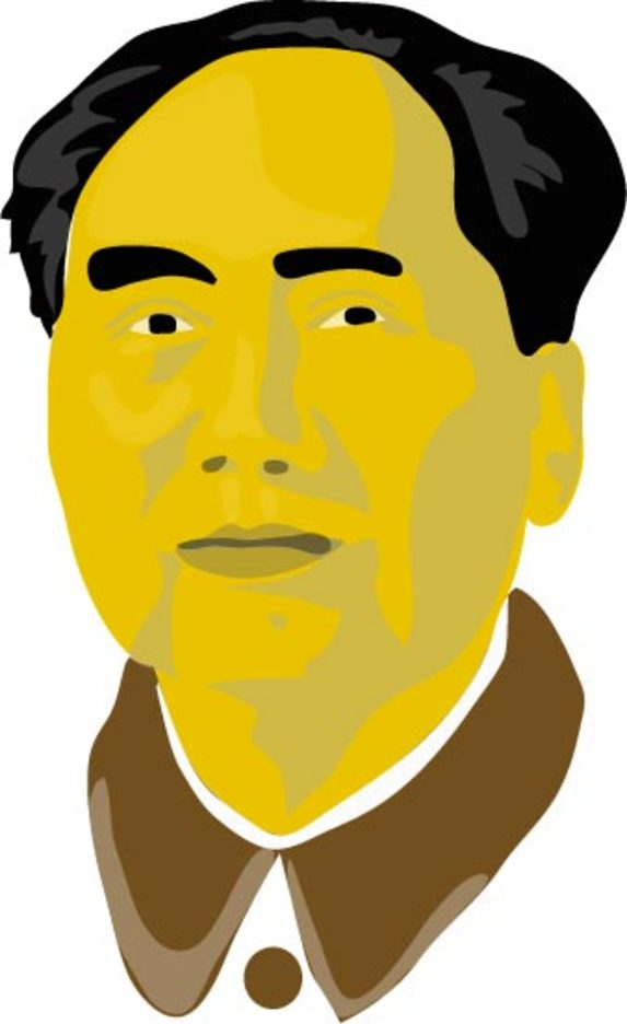 Mao Vector