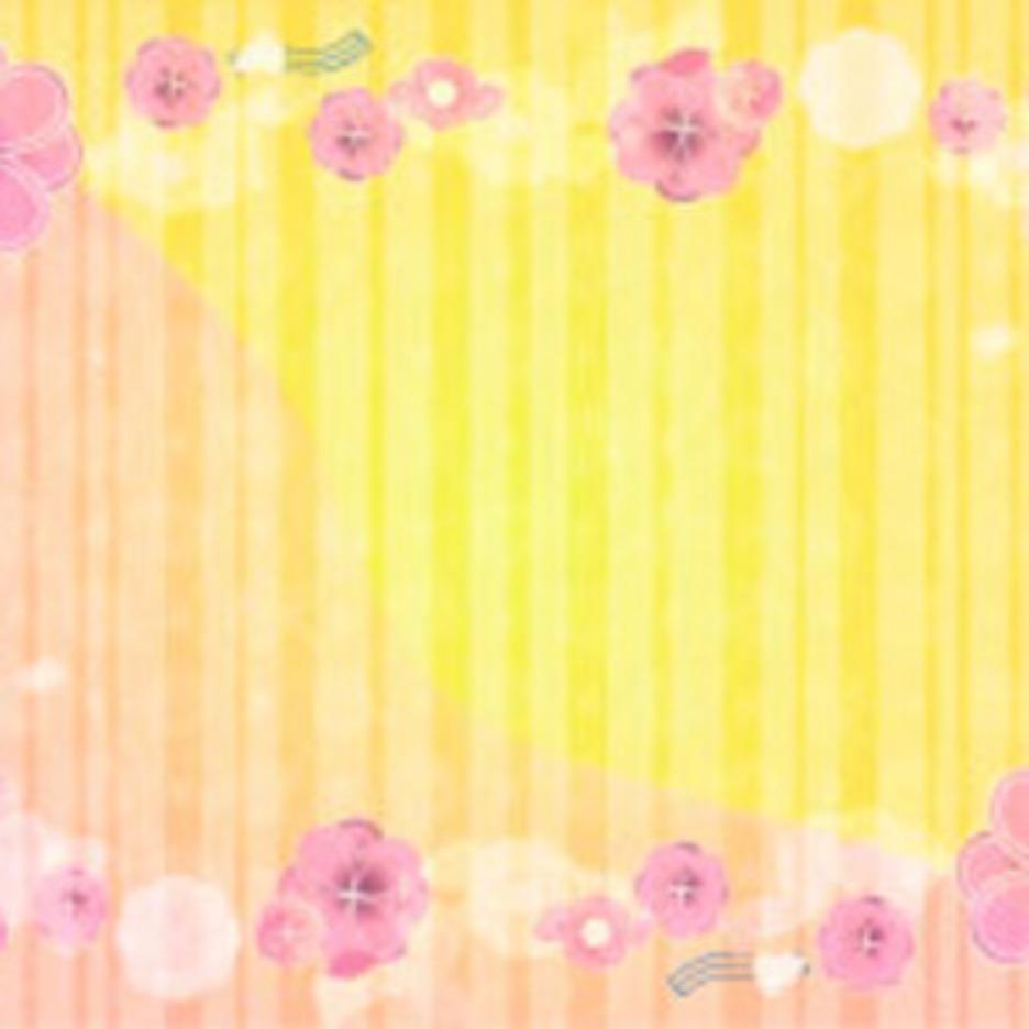 Swirly Floral Golden Design