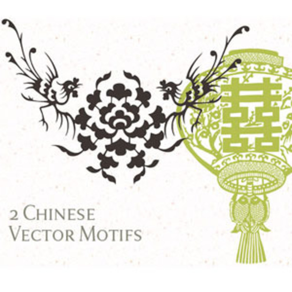 24 Free Chinese Vector Motifs