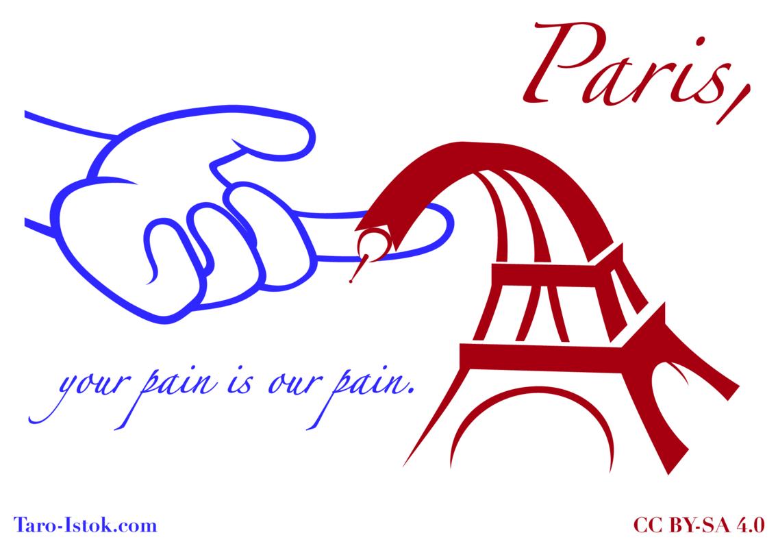 Paris, Your Pain Is Our Pain.