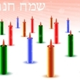 Colorful Candles Hanukkah Card