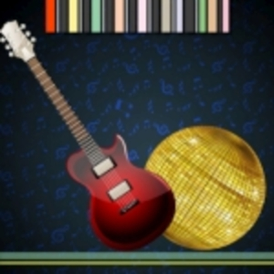 Disco Ball With Guitar