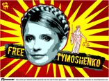 Free Tymoshenko