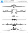 Calligraphic Dividers