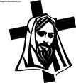 Jesus Christ Cross Vector