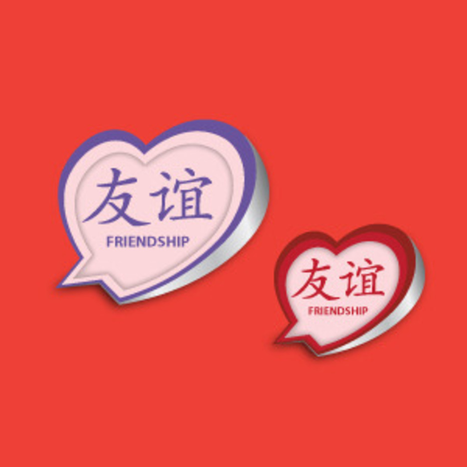 Chinese Friendship Heart